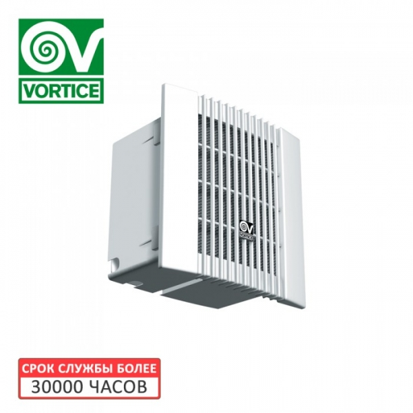 Вентилятор для скрытого монтажа Vortice Ariett LL I