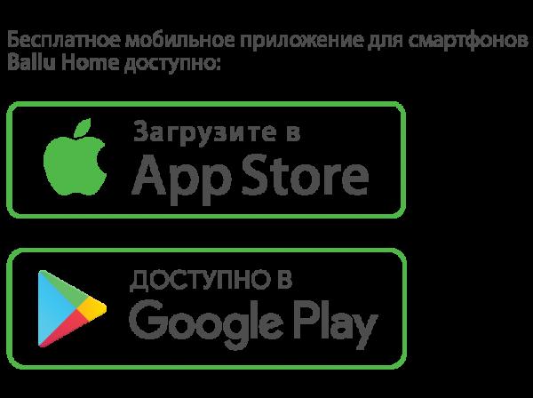 Водонагреватель Ballu BWH/S 50 Smart WiFi