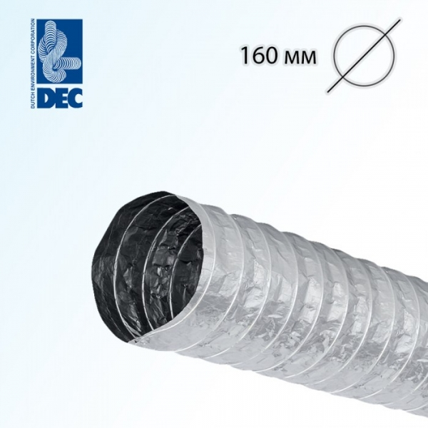 Воздуховод DEC Aludec AA3 160/10