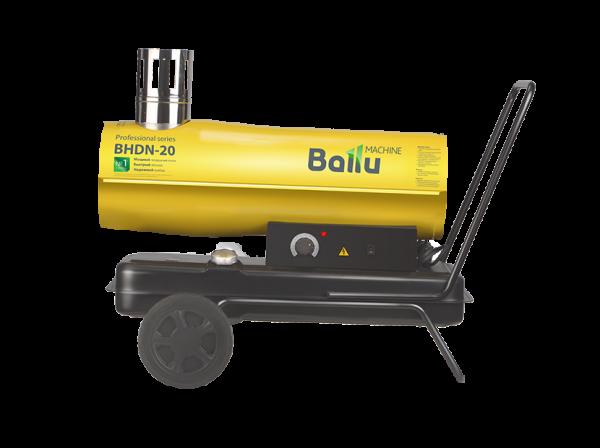 Тепловая пушка дизельная Ballu BHDN-20 (непрямой нагрев)
