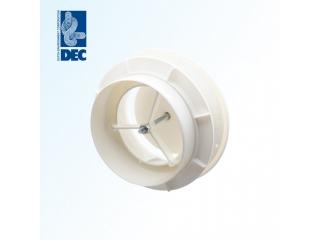 Диффузор пластиковый с зажимным кольцом DEC DVKR200