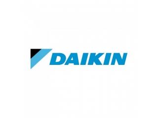 Сплит-система Daikin Stylish FTXA50AW/RXA50A настенный тип