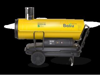 Тепловая пушка дизельная Ballu BHDN-80 (непрямой нагрев)